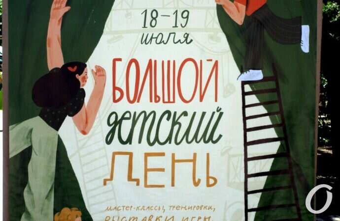 Что происходит в гримерной: Большой детский день в одесском «Зеленом театре» (фото)