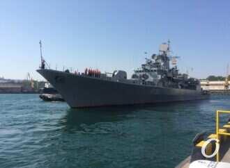 День ВМС Украины: как это было на море (видео)
