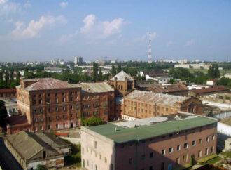 Министр юстиции анонсировал продажу одесского СИЗО