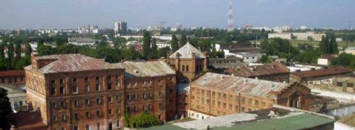Четвертое отделение неотложки с кабинетом телемедицины открылось в Одесской области