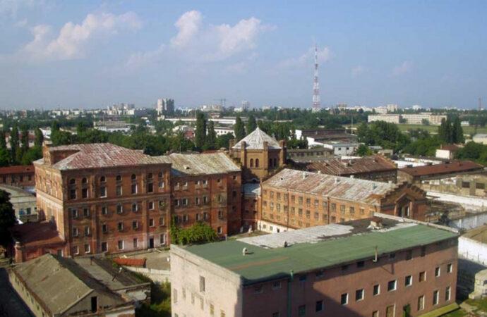 Одесский «централ» продадут: куда отправят заключенных из СИЗО?