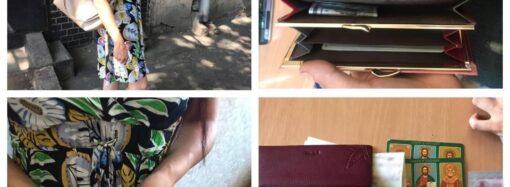 В Одесі 20-річна киянка обікрала жінку у черзі до лікаря
