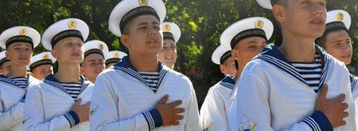 У Військово-морському ліцеї в Одесі рекордна кількість поданих заявок: дівчат побільшає