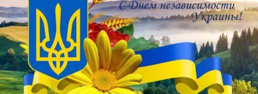 Зеленский наградил орденами и званиями нескольких жителей Одесской области