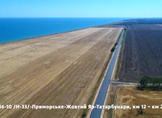 В Одеській області відремонтували дорогу вздовж курортних сіл (відео)