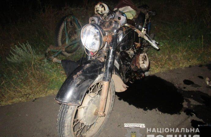 В Одесской области столкнулись мотоцикл и мопед: много пострадавших