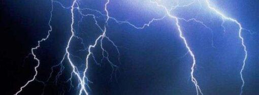 Штормовое предупреждение: утром 29 сентября Одессу накроет гроза