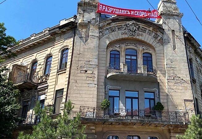 Памятник архитектуры на грани развала и разрушенный волнорез: коротко о главных новостях 13 июня