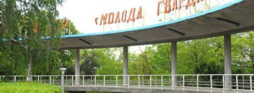 Зеленский подписал закон о поддержке детского лагеря в Одессе
