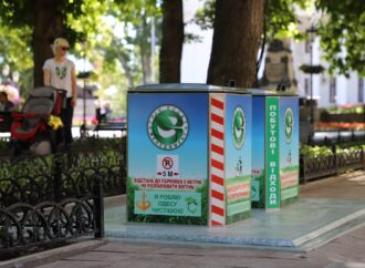 В историческом центре Одессы закопают более 20-ти контейнеров для мусора