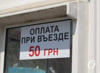 Шлагбаумы на 13-й Фонтана и дальнейшая судьба дома Гоголя: коротко о новостях 30 июля в Одессе