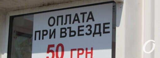 Одесские дети требуют ключик в Волшебную страну! (ФОТО)