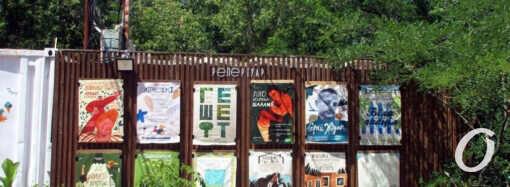 Что любимый писатель писал о вашем дворике: одесситов просят присоединиться к интересной инициативе