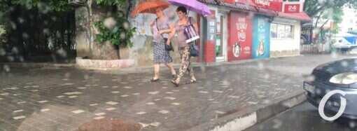 Погода в Одессе 27 сентября: одесситов ждет порывистый ветер и дожди