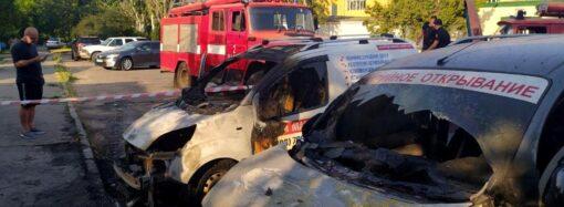 В Одесі згоріли два легкові автомобілі (фото)
