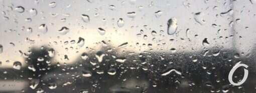 Погода в Одессе 8 мая: обещают дождь