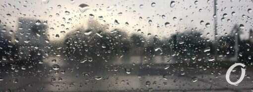 Погода в Одессе 30 сентября: первый месяц осени завершится дождем