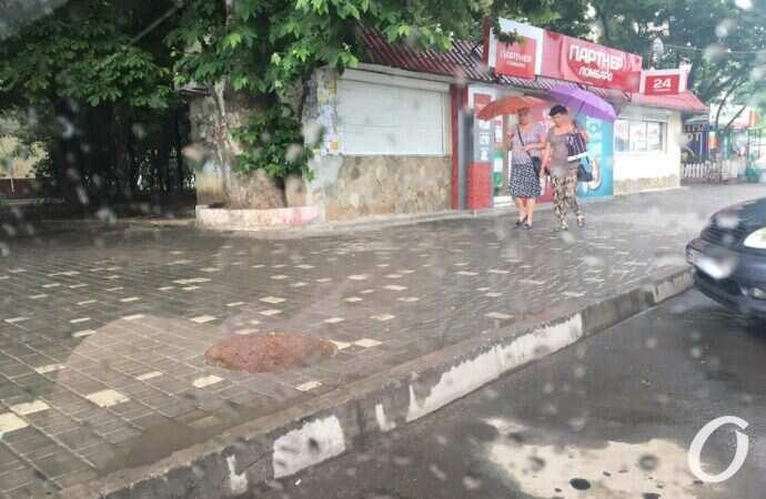 Погода в Одессе 18 мая: вторник обещает быть дождливым