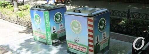 В центре Одессы установят подземные контейнеры для сбора мусора