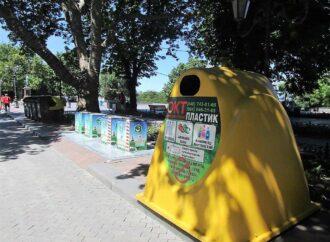 Новшество на Приморском бульваре и реставрация здания худмузея: коротко о главных новостях 9 июня