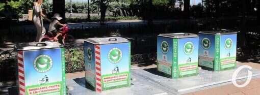 В центре Одессы сожгли экспериментальные мусорные баки