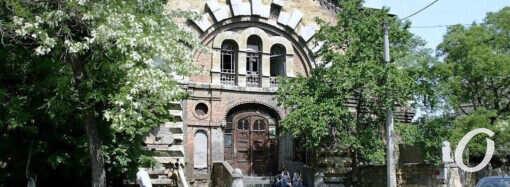 Масонский дом: к годовщине «падения»
