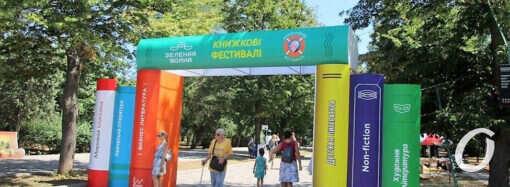 Книжный фестиваль «Зеленая волна»-2020 пройдет в Одессе в двух форматах