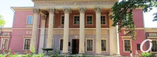 В Одесском худмузее – время больших ожиданий: о проблемах и восстановлении  дворца Потоцких