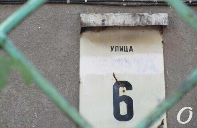 Вернуть Жукова: в Одессе назначили общественные слушания о переименовании улиц
