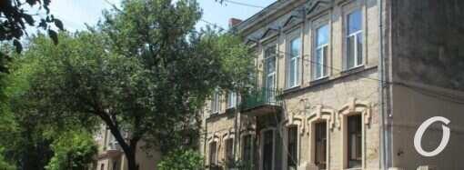 Улица Черноморская: гений места, заповедные деревья и единственный нечетный номер