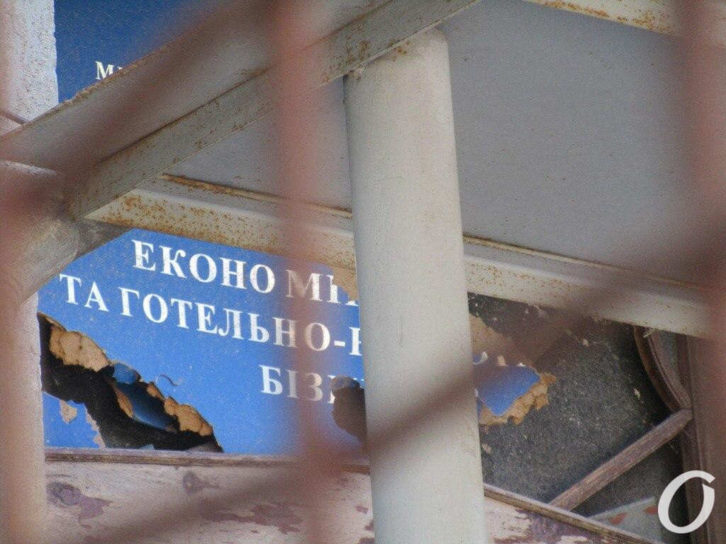Дом Асвадурова Троицкая