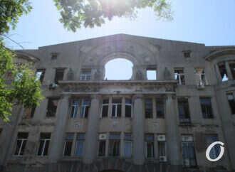 Судьбу сгоревшего дома Асвадурова в Одессе будет решать рабочая группа