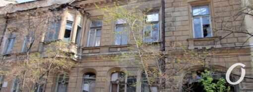 У многострадального дома Гоголя появилась надежда на выживание?