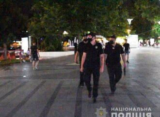 Одесская полиция устроила рейд по увеселительным заведениям (видео)