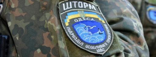 Одесский спецназ уехал в зону ООС