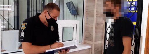 В Одесі зловмисники пограбували підлітків, які лиш зійшли з перону залізничного вокзалу