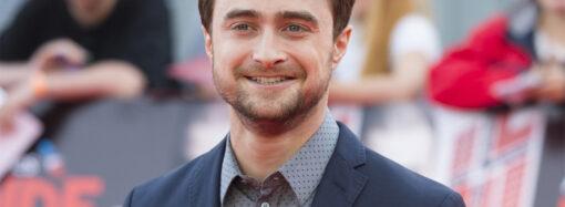 Звезда недели: как Дэниел Рэдклифф поборол алкогольную зависимость и перестал быть Гарри Поттером?