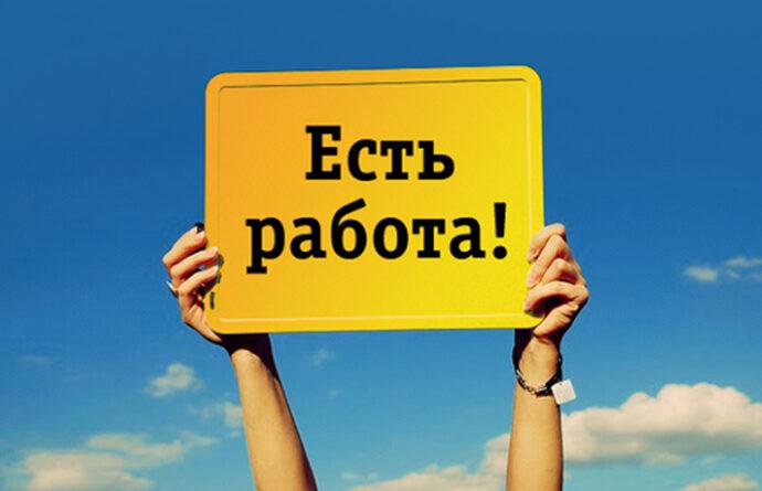 Учителя и водители: служба занятости назвала ТОП-10 вакансий в Одесской области