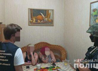 В центре Одессы обнаружили два борделя (фото)