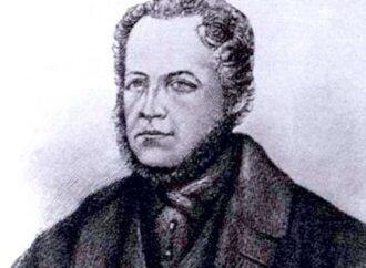 Лев Пушкин 10 лет прослужил на одесской таможне