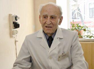 В Одессе умер старейший врач Украины