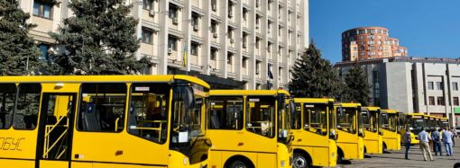У школи Одеської області закупили 24 нових шкільних автобусів (фото)