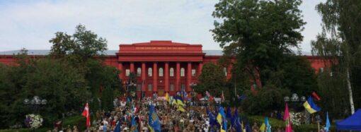 Марш защитников: как отпраздновали День независимости в Киеве (видео)