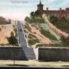 Незнакомая Одесса: Шахский дворец № 2, лестница-гигант и «староодесская легенда»