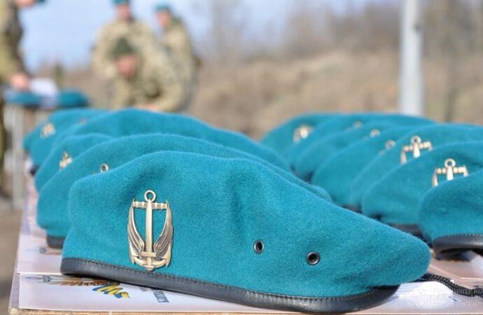 Бригада морпехов из Одесской области получила почетное наименование