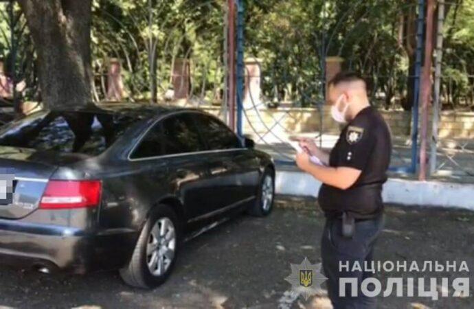 В Одессе забросали гранатами машину общественного активиста (фото)