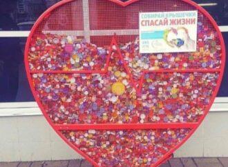 Эксперимент в Одессе: в парках появятся контейнеры для сбора пластиковых крышечек
