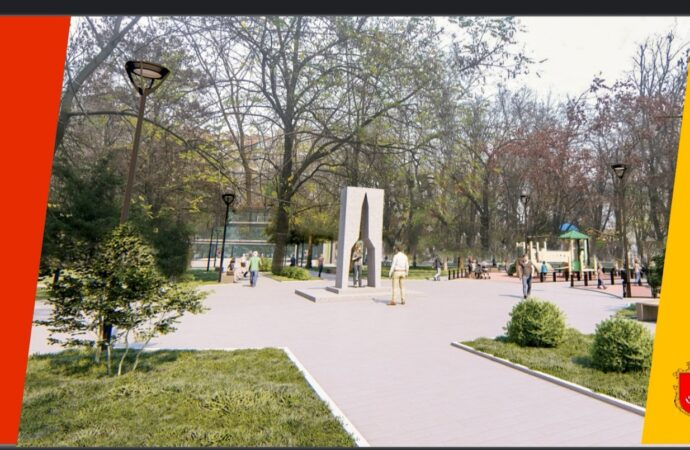 """В Одесі капітально відремонтують сквер """"Луч"""": з'являться дитячий та спортивний майданчики"""