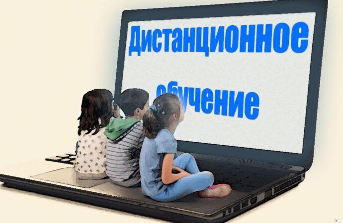 Коронавирус: одесские вузы могут отправить на дистанционку, школы – на каникулы