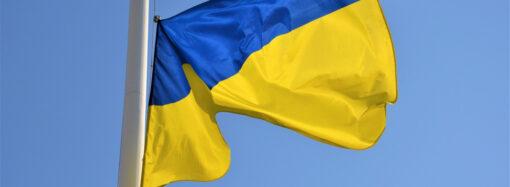 Як в Одесі відзначать День державного прапора України?